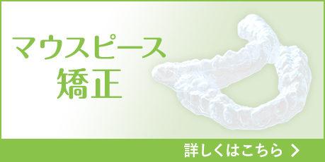 口腔内3Dスキャナー